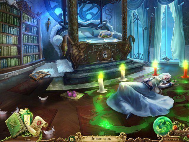 Мрачные легенды 2. Песня Темного лебедя - screenshot 2