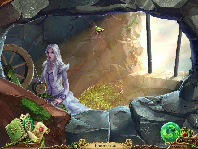 Мрачные легенды 2. Песня Темного лебедя - screenshot 4