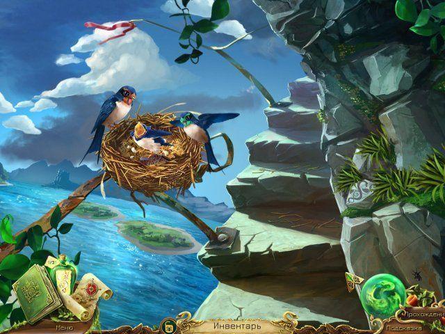Мрачные легенды 2. Песня Темного лебедя - screenshot 5