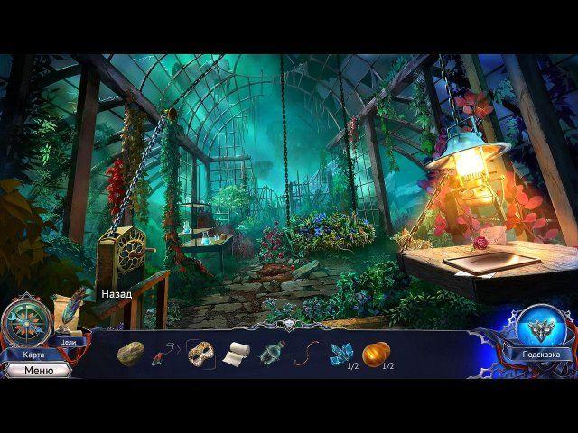 Мрачные легенды 3. Темный город. Коллекционное издание - screenshot 2