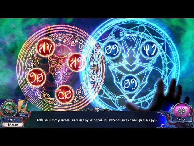 Мрачные легенды 3. Темный город. Коллекционное издание - screenshot 4