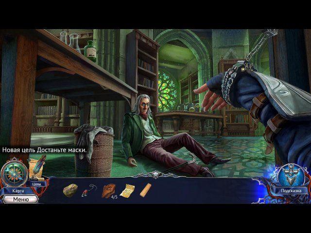 Мрачные легенды 3. Темный город. Коллекционное издание - screenshot 5