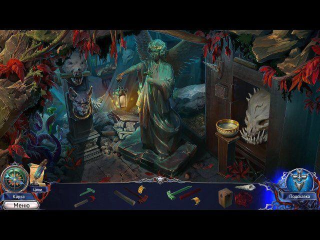 Мрачные легенды 3. Темный город. Коллекционное издание - screenshot 6