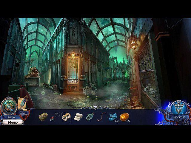 Мрачные легенды 3. Темный город - screenshot 1