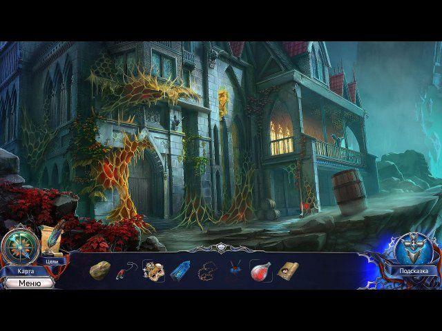 Мрачные легенды 3. Темный город - screenshot 6