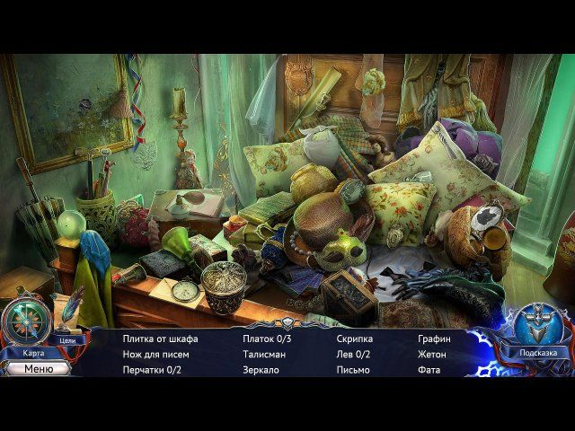 Мрачные легенды 3. Темный город - screenshot 7