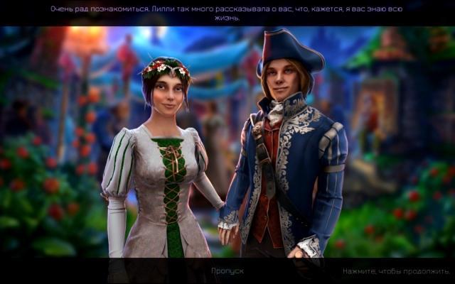 Мрачные легенды. Проклятая невеста. Коллекционное издание - screenshot 6