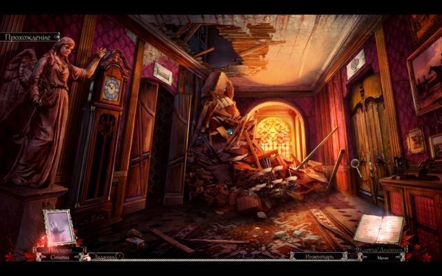 Страшные сказки. Кровавая Мэри. Коллекционное издание - screenshot 4