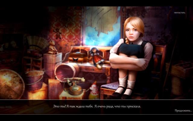 Страшные сказки. Кровавая Мэри. Коллекционное издание - screenshot 5