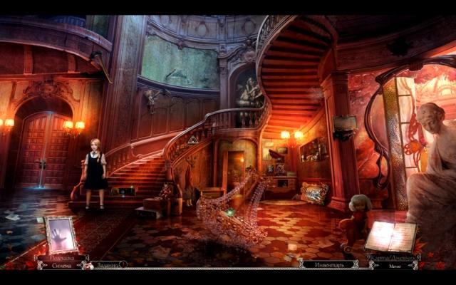 Страшные сказки. Кровавая Мэри - screenshot 4