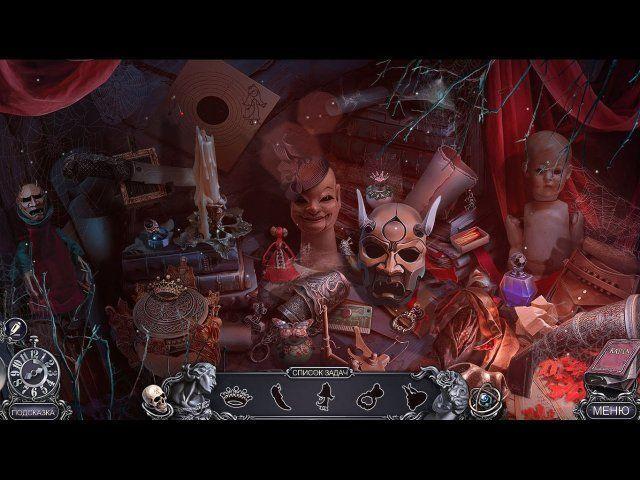 Мрачные истории. Багряная лощина - screenshot 1