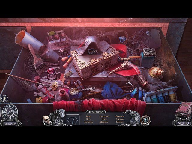Мрачные истории. Багряная лощина - screenshot 2