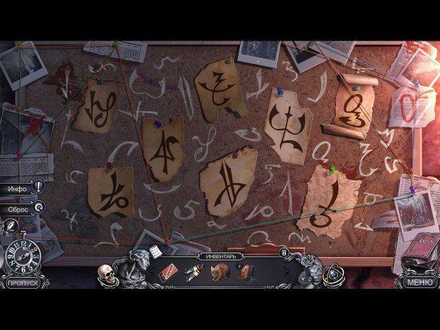 Мрачные истории. Багряная лощина - screenshot 3