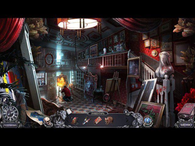 Мрачные истории. Багряная лощина - screenshot 5
