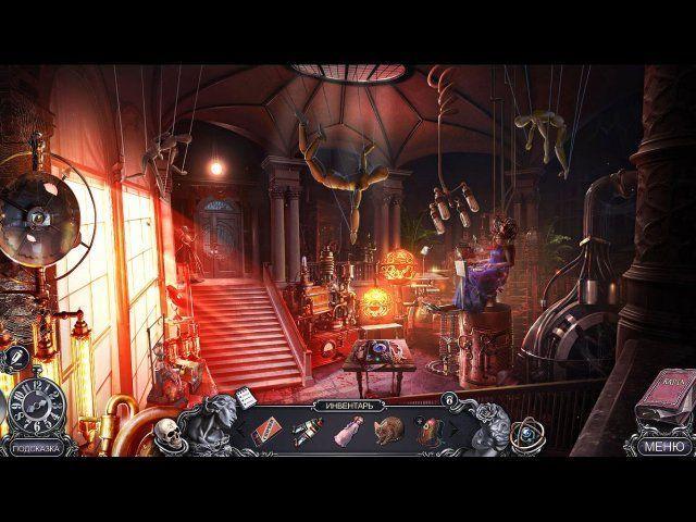 Мрачные истории. Багряная лощина - screenshot 6