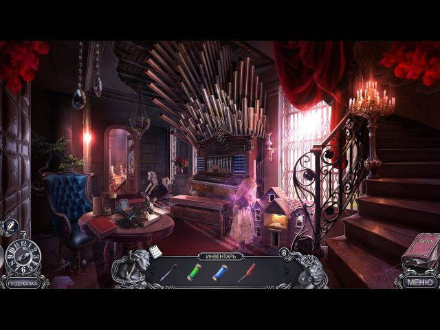 Мрачные истории. Багряная лощина - screenshot 7