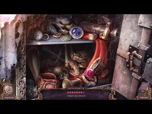 Мрачные истории. Грейвитч - screenshot 1