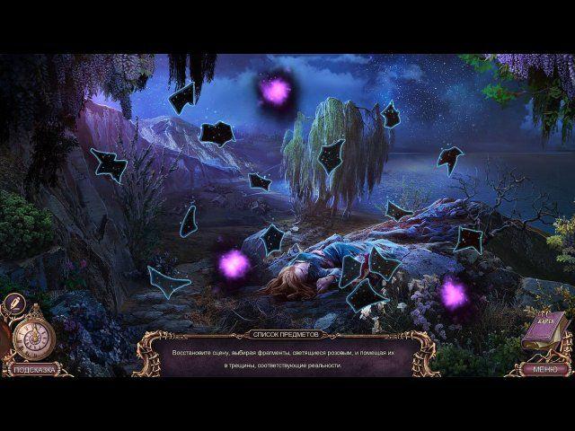Мрачные истории. Грейвитч - screenshot 2