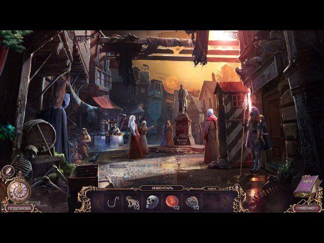 Мрачные истории. Грейвитч - screenshot 4
