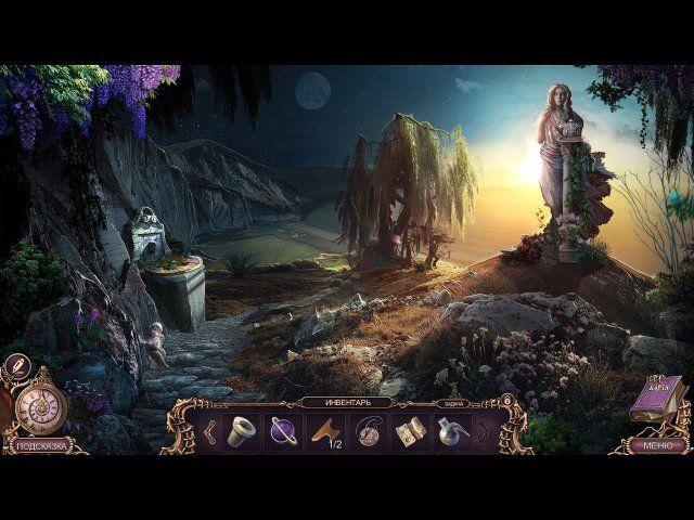 Мрачные истории. Грейвитч - screenshot 5
