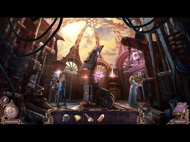 Мрачные истории. Грейвитч - screenshot 6