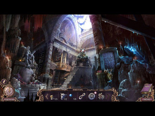Мрачные истории. Грейвитч - screenshot 7