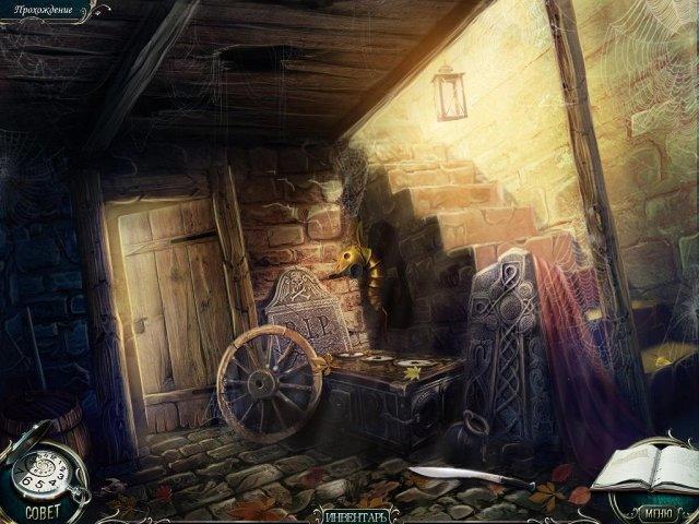 Мрачные истории. Невеста. Коллекционное издание - screenshot 5