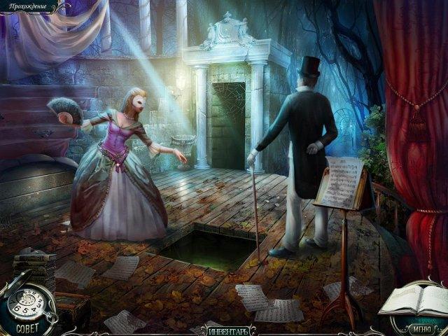Мрачные истории. Невеста. Коллекционное издание - screenshot 7