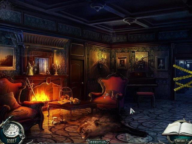 Мрачные истории. Невеста - screenshot 2
