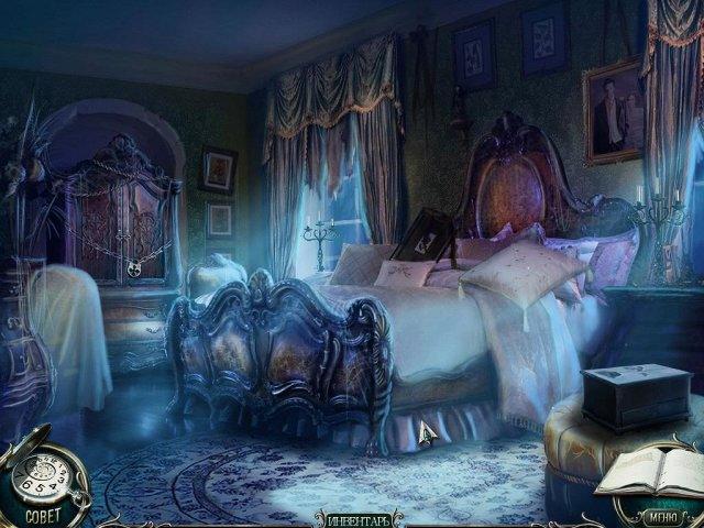 Мрачные истории. Невеста - screenshot 3