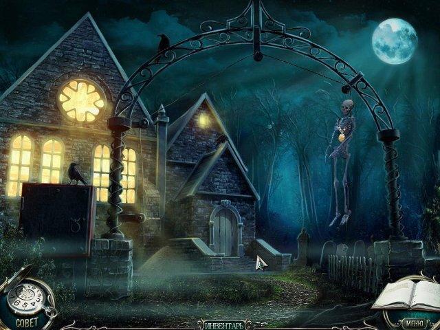 Мрачные истории. Невеста - screenshot 4