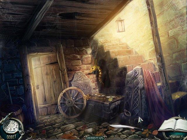 Мрачные истории. Невеста - screenshot 5