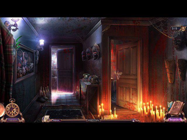 Мрачные истории. Главный подозреваемый - screenshot 6