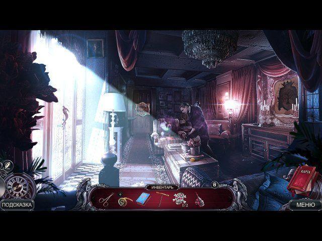 Мрачные истории. Наследник - screenshot 3