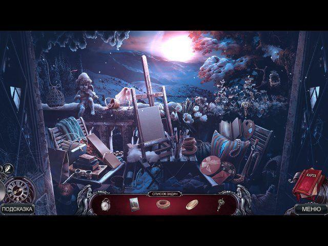 Мрачные истории. Наследник - screenshot 5