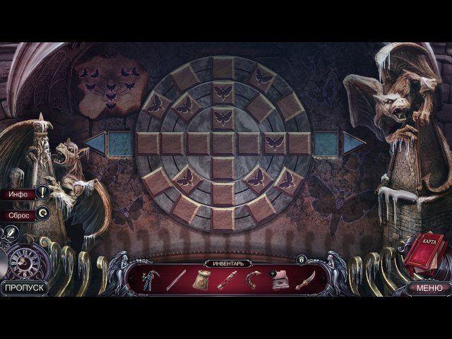 Мрачные истории. Наследник - screenshot 6