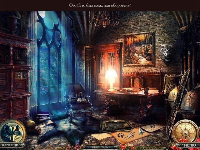 Мрачные истории. Наследие. Коллекционное издание - screenshot 6