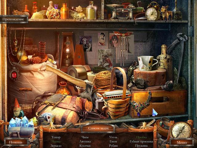 Страшные сказки. Каменная королева. Коллекционное издание - screenshot 1