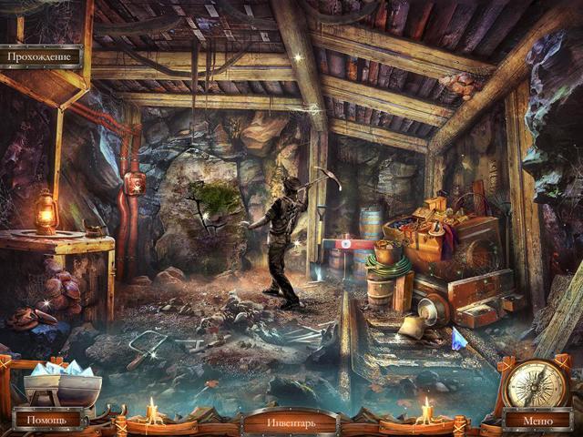 Страшные сказки. Каменная королева. Коллекционное издание - screenshot 5