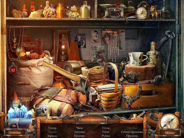 Страшные сказки. Каменная королева - screenshot 1