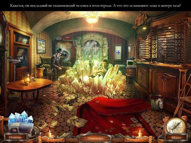 Страшные сказки. Каменная королева - screenshot 4