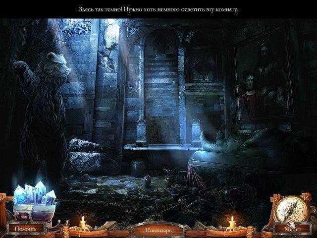 Страшные сказки. Каменная королева - screenshot 7