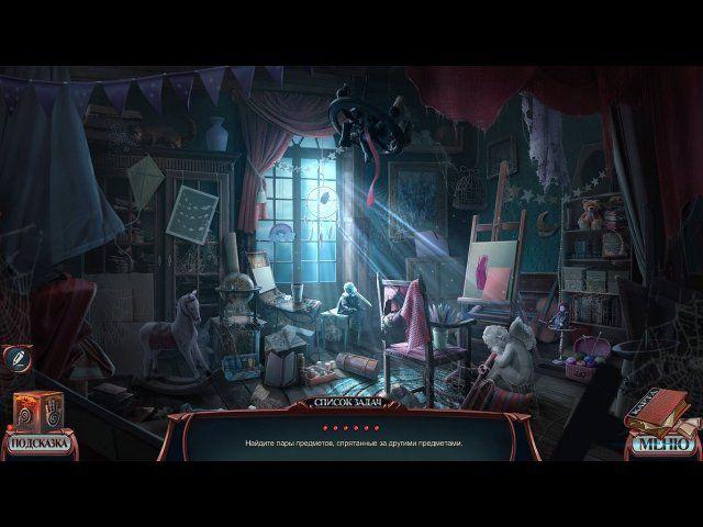 Мрачные истории. Белая леди. Коллекционное издание - screenshot 2