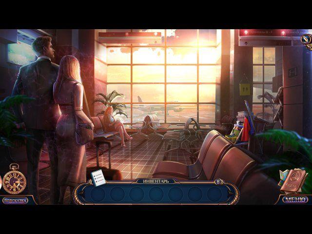 Мрачные истории. Нити судьбы - screenshot 5