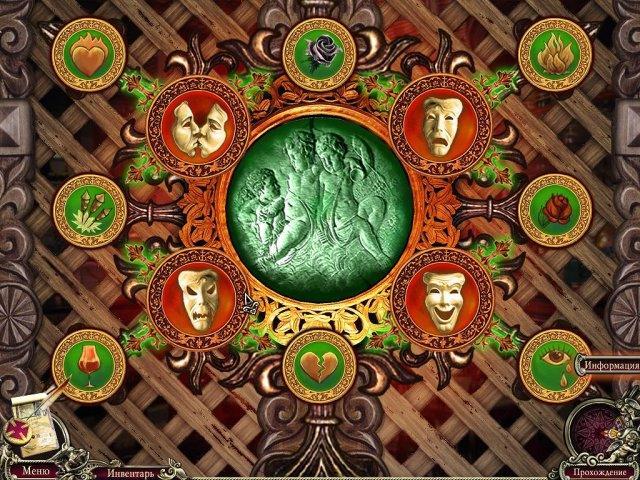 Священные легенды. Тамплиеры. Коллекционное издание - screenshot 2