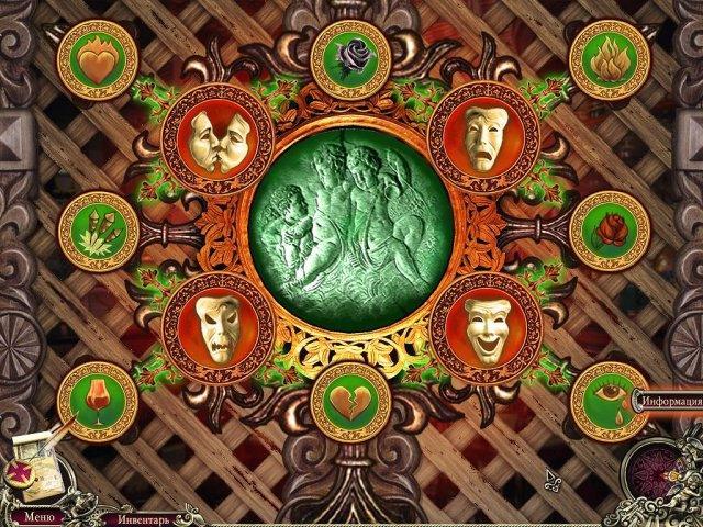 Священные легенды. Тамплиеры - screenshot 5