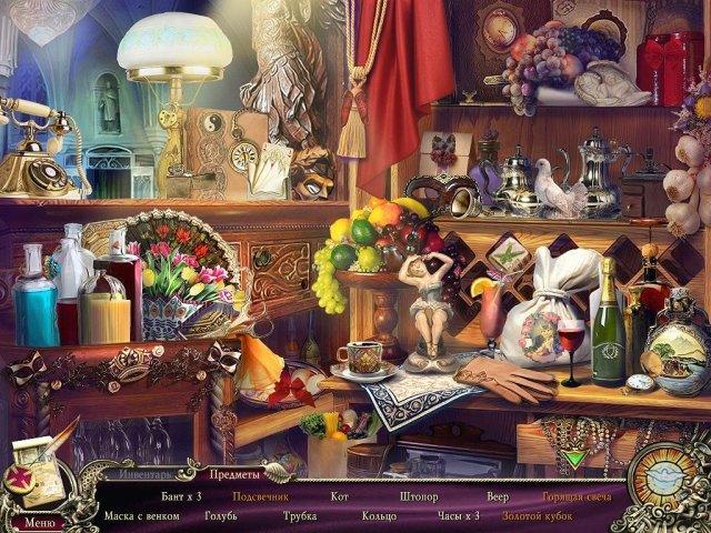Священные легенды. Тамплиеры - screenshot 6