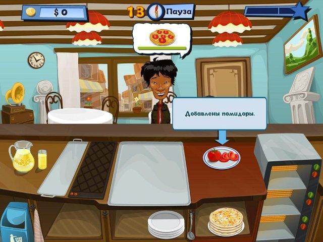 Веселый повар 2 - screenshot 3