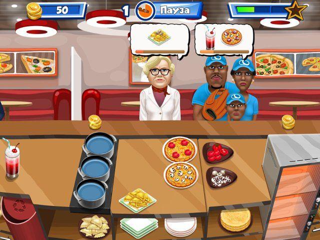 Веселый повар 3. Коллекционное издание - screenshot 7