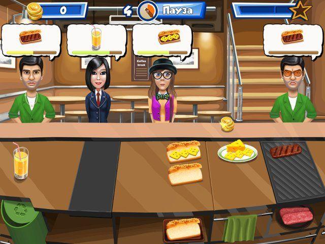 Веселый повар 3 - screenshot 2